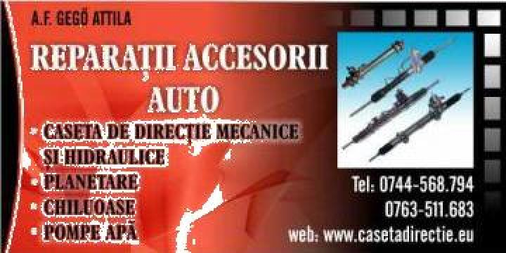 Rectificari casete directie Citroen C1
