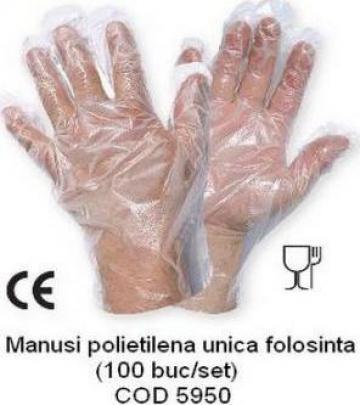 Manusi protectie polietilena de la Katanca Srl