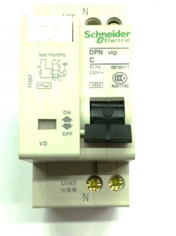 Intrerupator automat diferential Schneider 18080 de la Kalva Solutions Srl