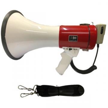 Portavoce pentru comunicare cu acumulator si microfon extern de la Startreduceri Exclusive Online Srl - Magazin Online - Cadour