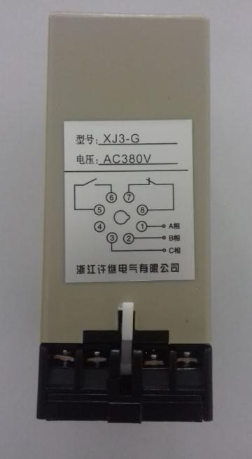 Releu electronic protectie motoare