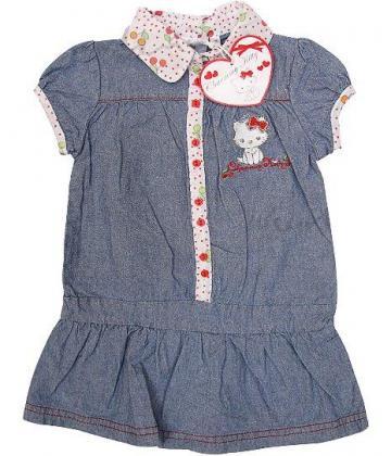 Rochita cu guleras pentru fetite de la A&P Collections Online Srl-d