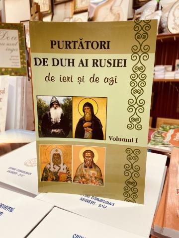 Carte, Purtatori de Duh ai Rusiei de ieri si de azi volum I de la Candela Criscom Srl.