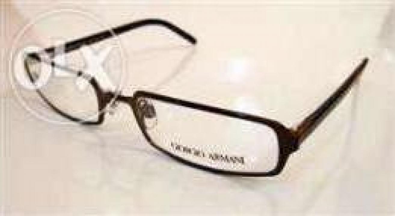 Ochelari de soare si rame ochelari de vedere