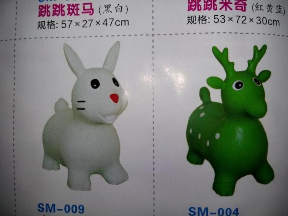Jucarii animale gonflabile