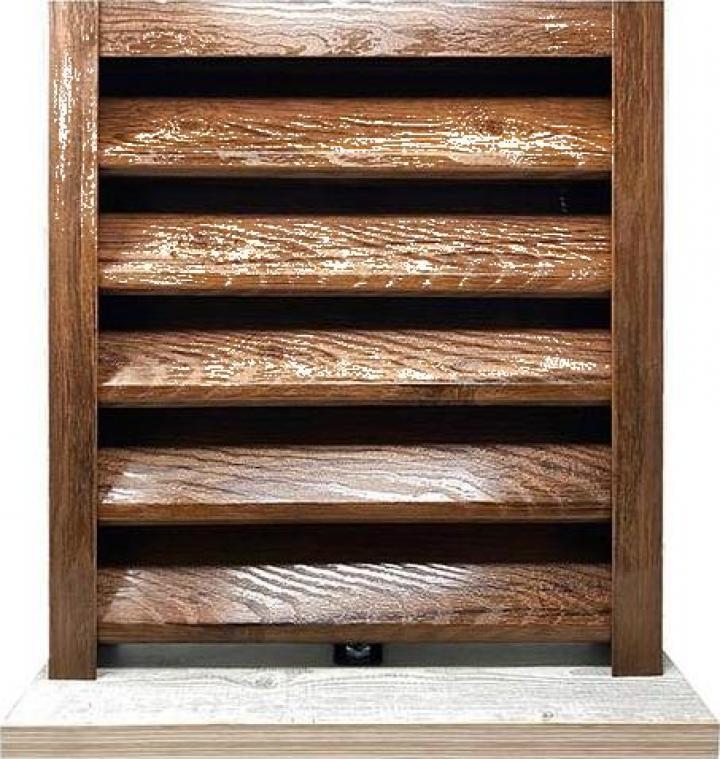 Gard metalic - jaluzele Sigma 2000x1260 mm imitatie lemn